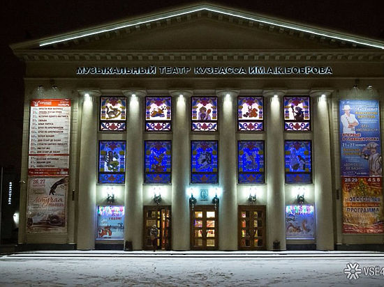 27марта билеты вдонские театры можно купить сбольшой скидкой