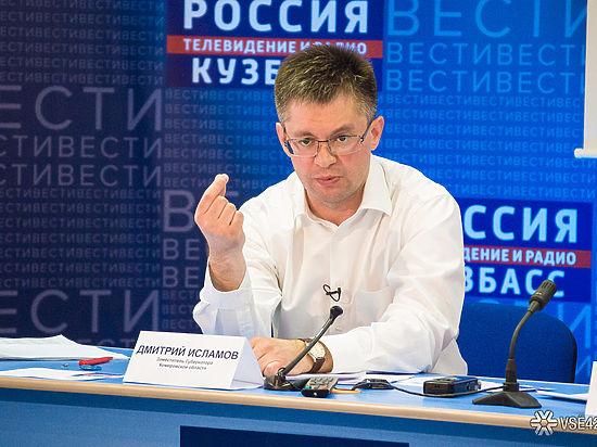Принят закон околлекторах— Инициативы Кузбасса