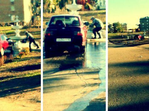 Кузбассовец вымыл автомобиль вфонтане