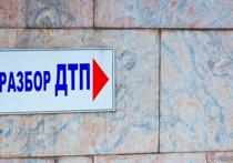 Тайное стало явным: в Новокузнецке раскрыто ДТП с ребёнком-велосипедистом
