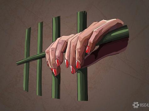 ВКузбассе женщина получила условный срок заизбиения дочери