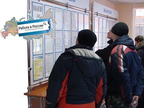 Граждан Кемерова трудоустроят вВологодской области