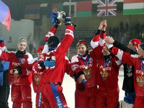 Сборная РФ разгромила Норвегию вполуфиналеЧМ U19 побенди