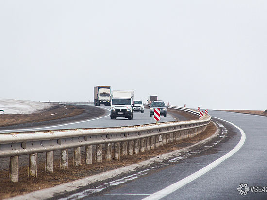 Дорога вобъезд Кемерова обойдётся в25 млрд.