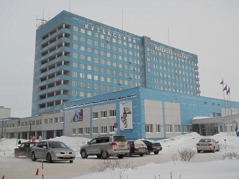 Якутия получит 150 млн настроительство радиологического отделения вонкологическом диспансере