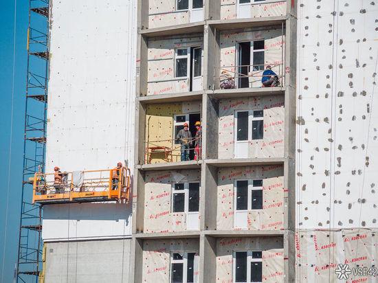 ВКузбассе выявлены 94 факта незаконной перепланировки квартир
