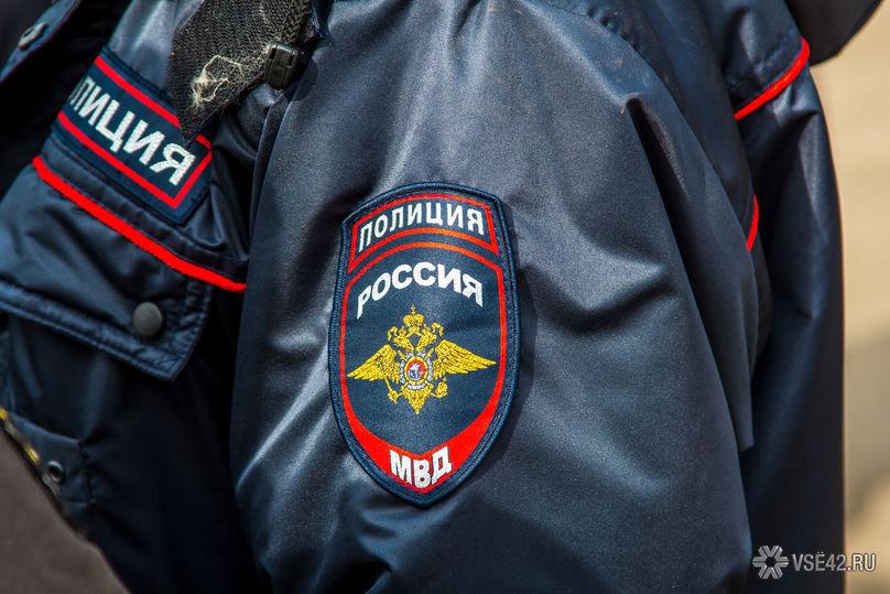ВКемерове руководитель  страхового агентства присвоила 1,5 млн  руб.