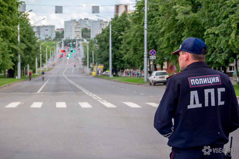 ВКемерово ограничат движение по основным улицам города