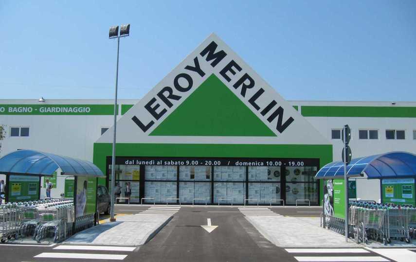 ВКемерове планируют открыть 2-ой «Леруа Мерлен»