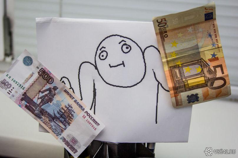 Заработной платы вКузбассе резко увеличились загод— Кемеровостат