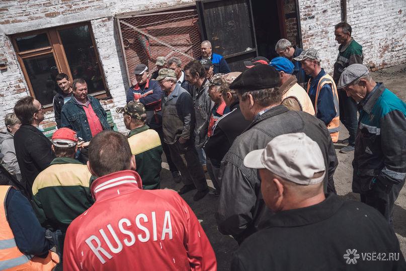 ВКузбассе дорожники отказались выходить наработу из-за долгов по заработной плате