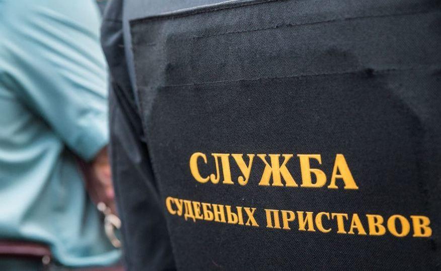 ВКузбассе тёща отдала приставам автомобиль зятя-должника