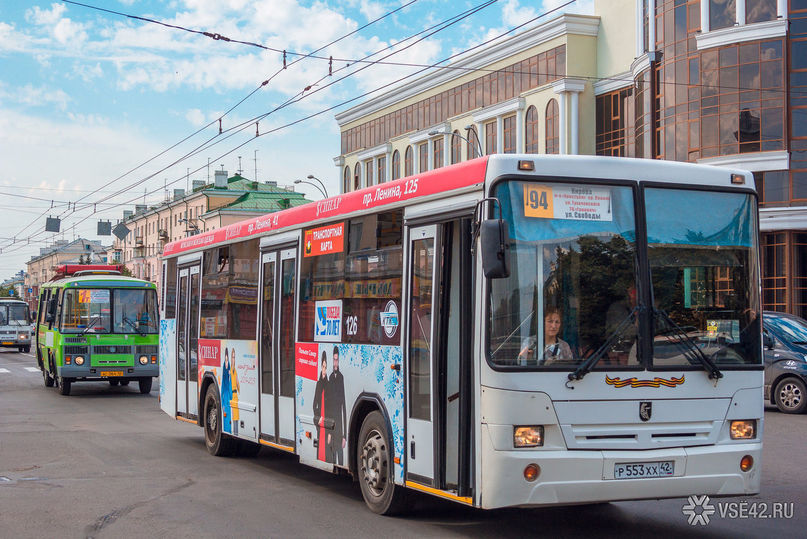 ВКузбассе подорожает проезд