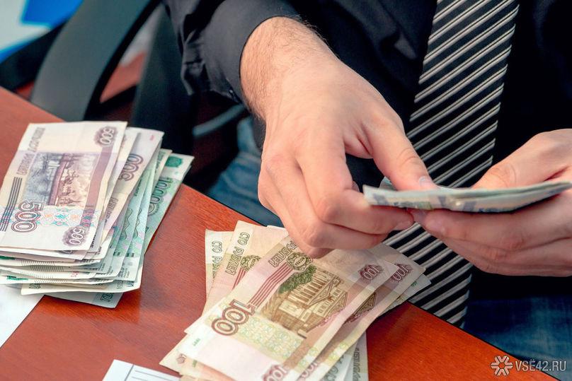 Настроительство детсадов идорог Кемерово получит 700 млн изфедерального бюджета
