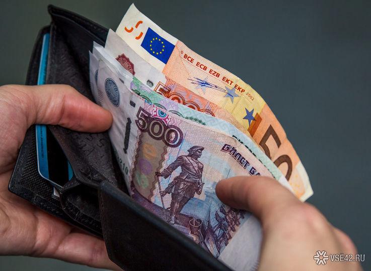 Ставки по национальным ипотечным программам снизили до9,75 процента