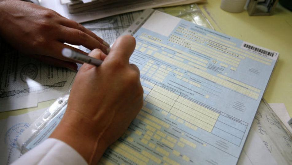 32% граждан Кузбасса незнают, как оплачивается больничный