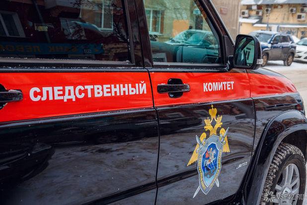 ВКузбассе вкомпании умер 25-летний рабочий