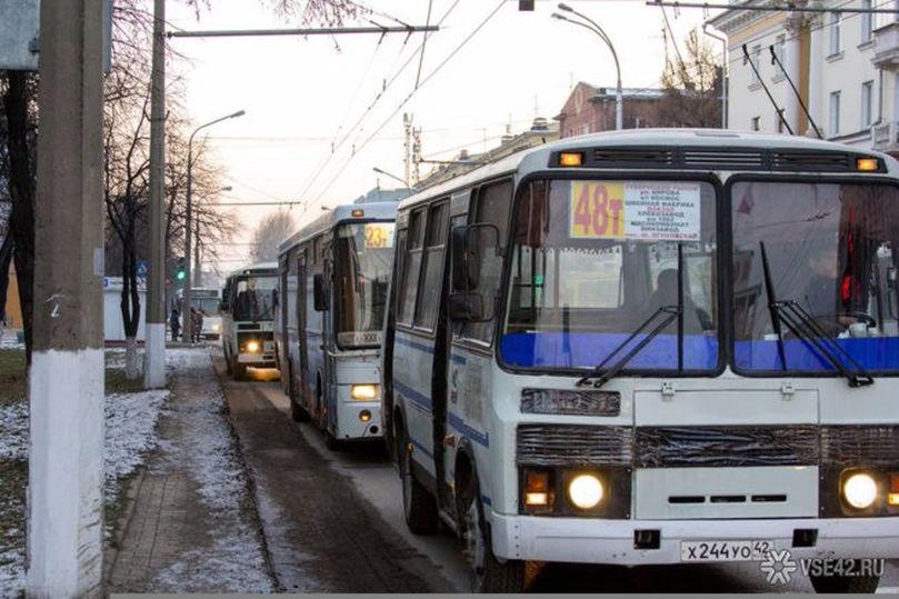 ВНовокузнецке сегодня обсудят вопрос поднятия стоимости проезда