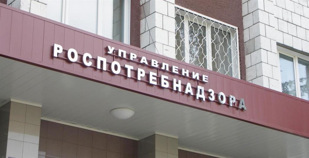 Из-за антисанитарии вЯшкинском районе временно закрыли детсад