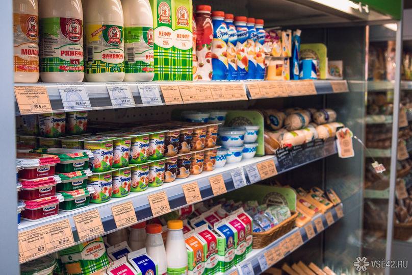 Стало известно, как поменялась цена продуктов вКузбассе