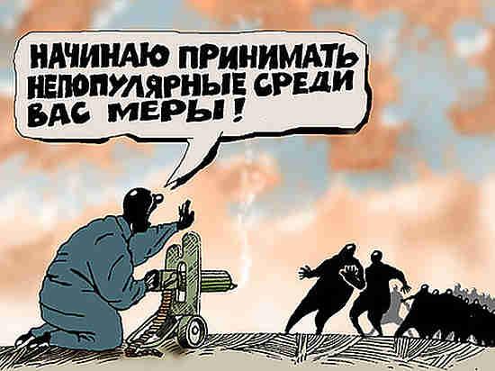 В Анжеросудженске назревает катастрофа городского масштаба