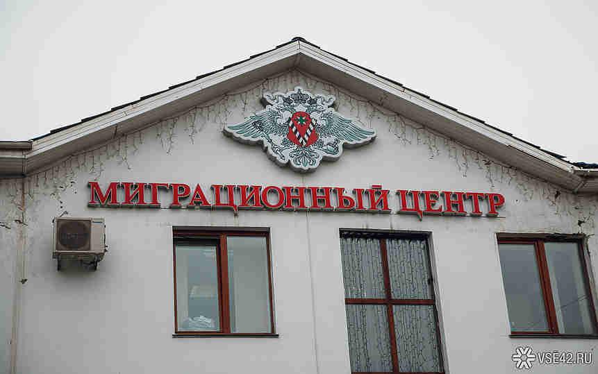 ВКузбассе осуждён прежний заместитель начальника миграционного отдела милиции