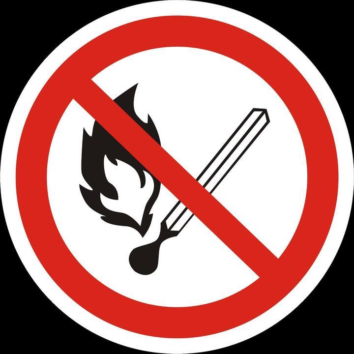 ВКузбассе ввели особый противопожарный режим
