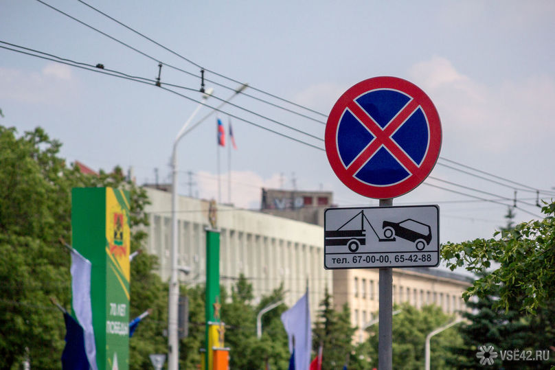 ВКемерове вНовый год ограничат проезд вцентре города