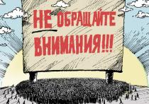 Инвестиции в угледобычу в Кузбассе растут на фоне роста общественного недовольства
