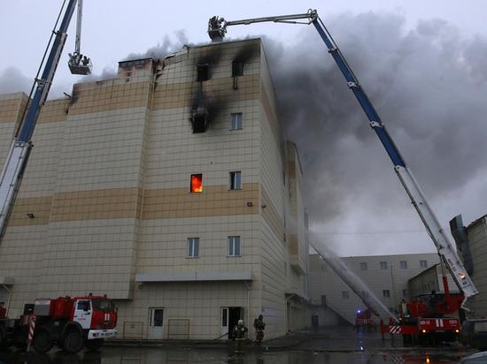 Сотрудникам сгоревшего ТРК «Зимняя вишня» отыщут работу